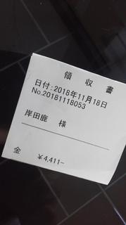 P1000972.JPG